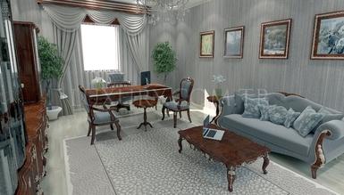 Landes Ofis Dekorasyonu