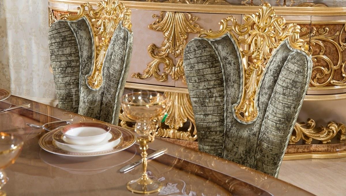 Sofia Classic Dining Room